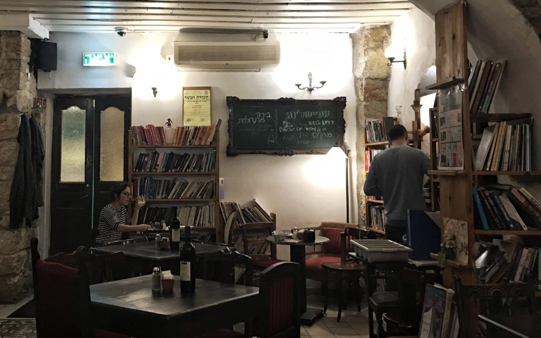 Tmol Shilshom Cafe in Jerusalem